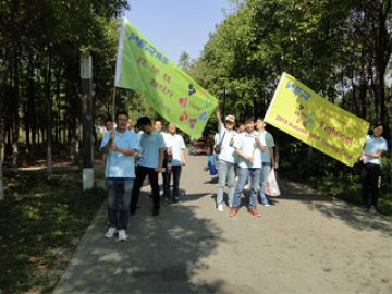 Activiteiten in Gucun Park, herfst 2 2017