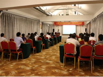 Groepsbijeenkomst in Wanxuan Garden Hotel, 2018